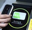 NFC Smartphone & Terminal
